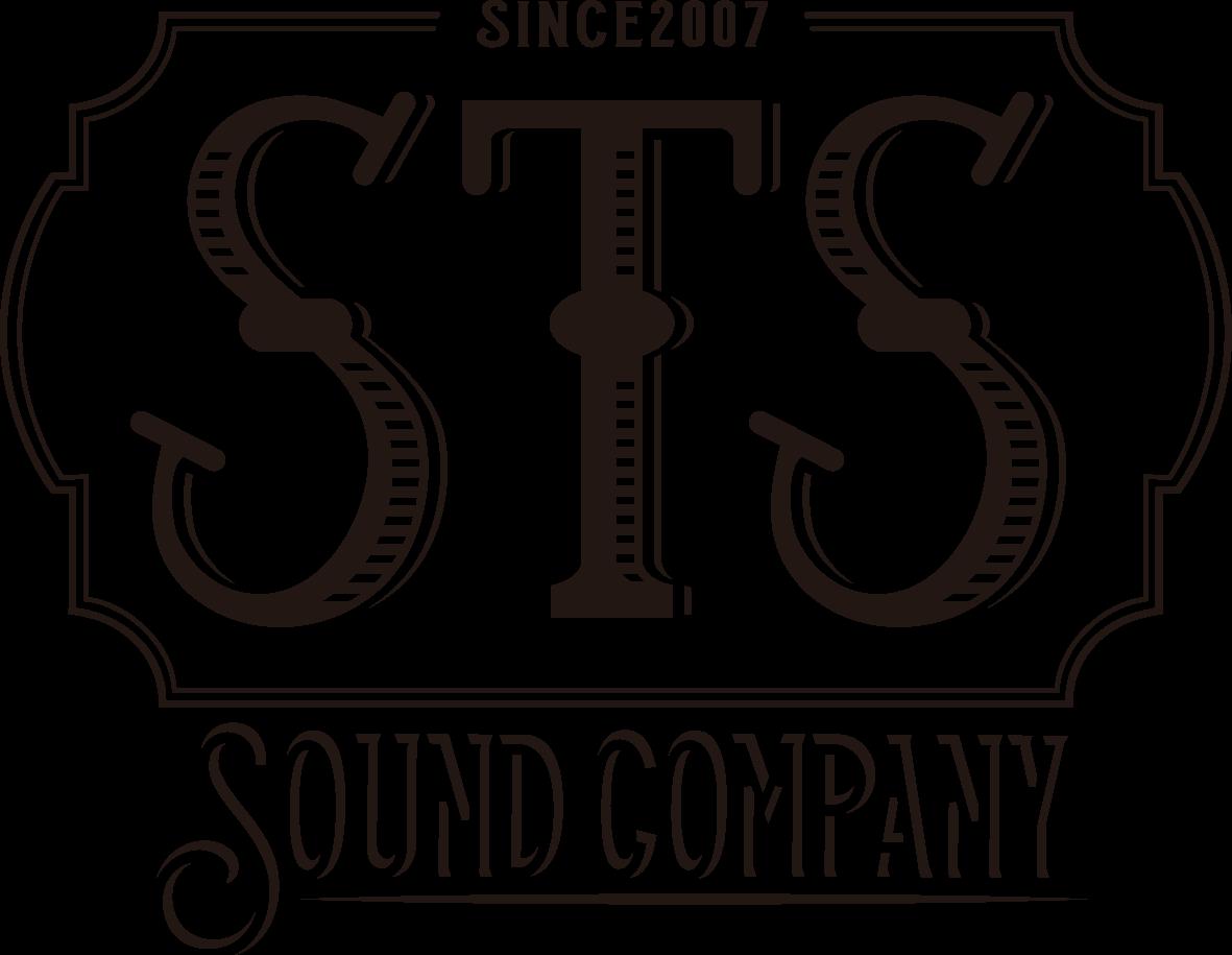 音楽スタジオ 【STSスタジオ】 レコーディング レンタル リハーサル バンド練