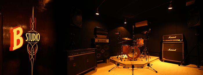 B スタジオ