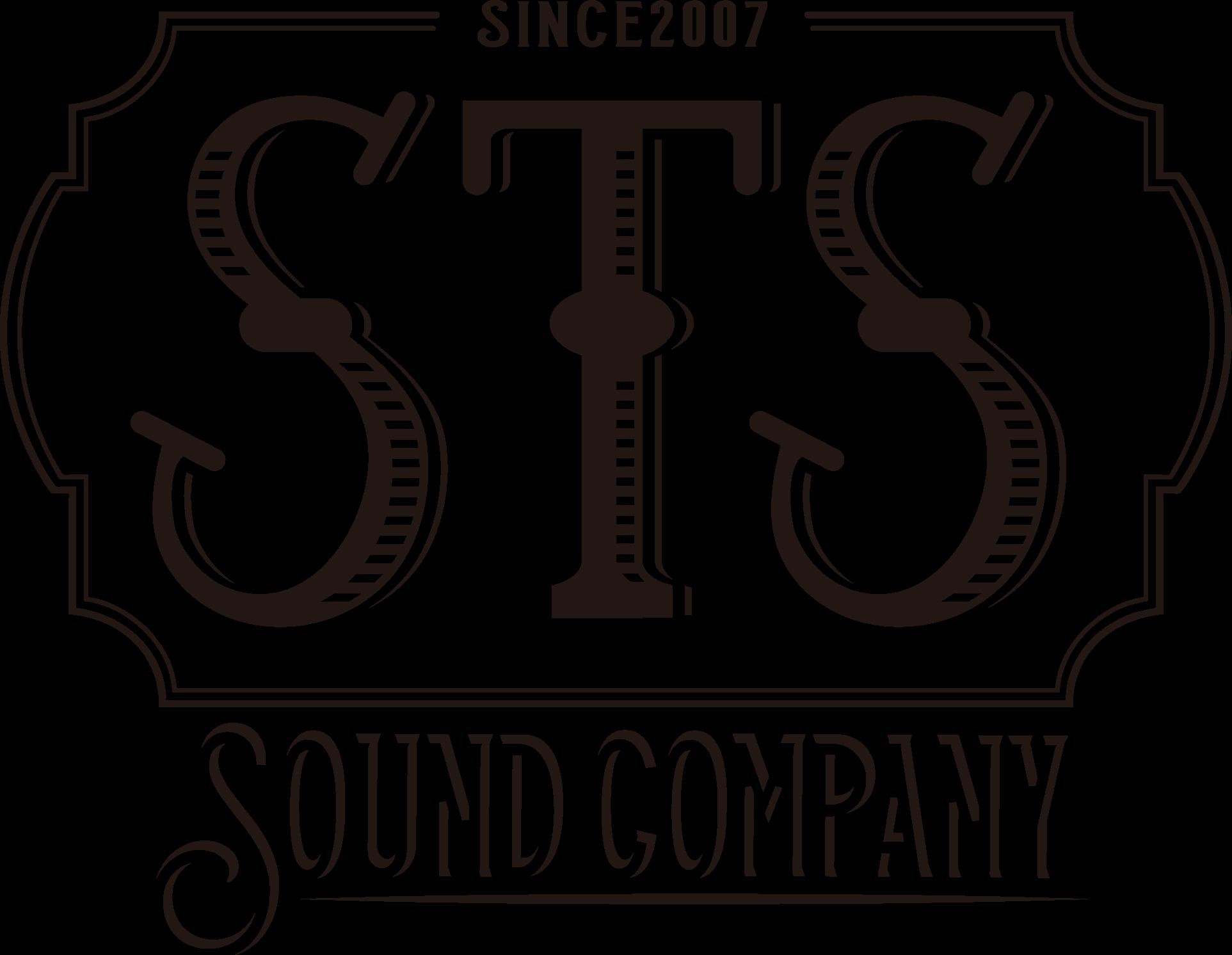 STS | 福岡の音楽スタジオ レコーディング リハーサル 楽曲制作 音響機材レンタル