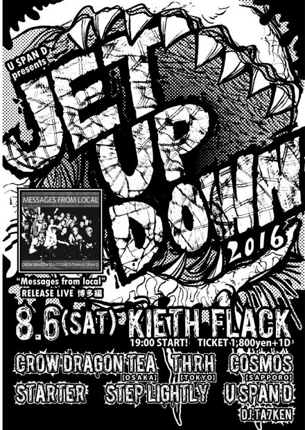 U SPAN D presents JET UP DOWN 2016