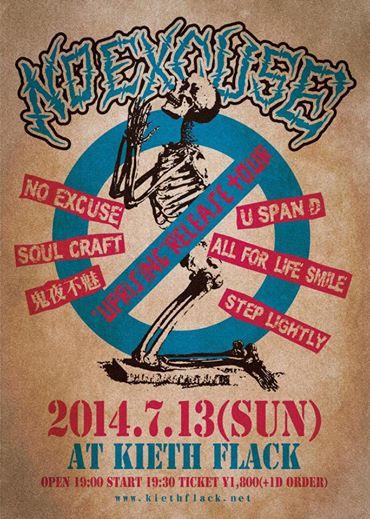 "NO EXCUSE ""Uprising""release tour"""