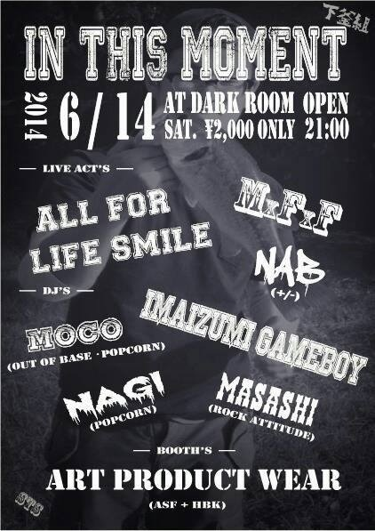 "ALL FOR LIFE SMILE presents ""IN THIS MOMENT"""