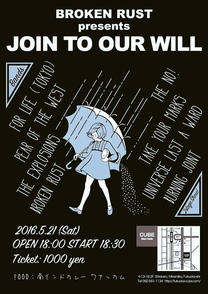 """BROKENRUST pre """"JOIN TO OUR WILL"""""""
