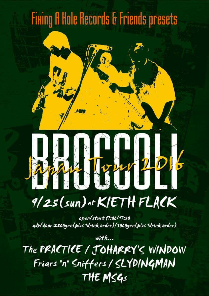 BROCCOLI Japan Tour 2016