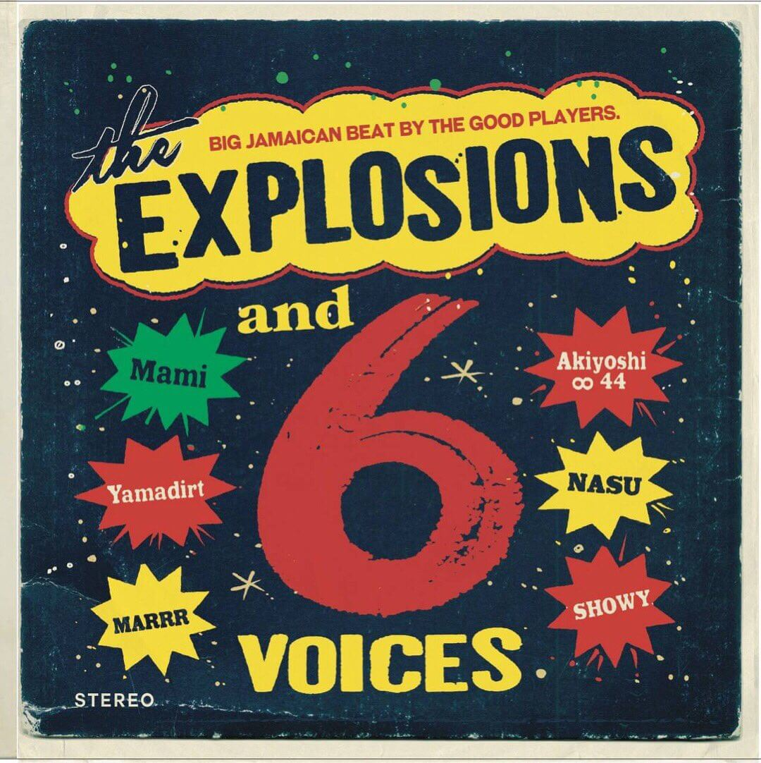 THE EXPLOSIONS / THE EXPLOSIONS and 6 Voices