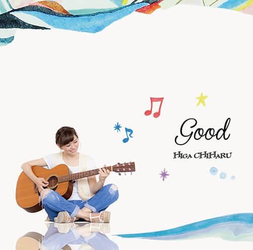 比花 知春 2016.8.1 ニューシングル2枚同時リリース&単独ライブ情報