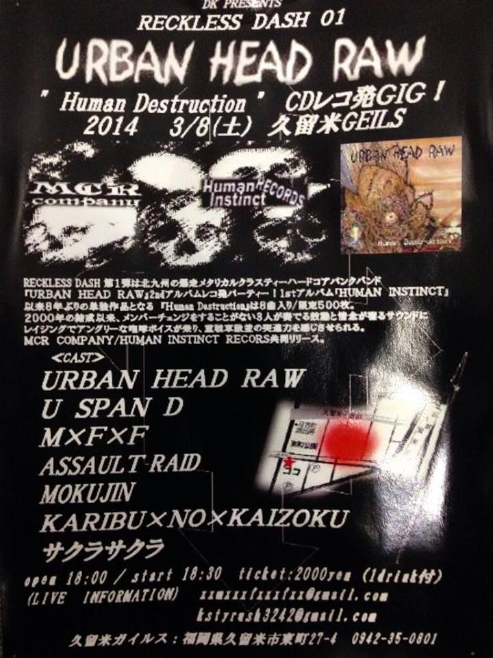 "URBAN HEAD RAW ""Human Destruction"" Release GIG"