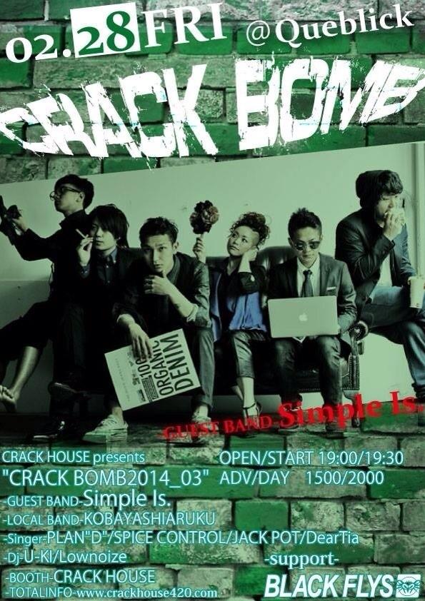 "SPICE CONTROL LIVE ""CRACK BOMB"""