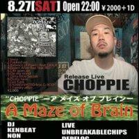 choppie2