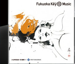 TOYOTA COROLLA FUKUOKA KEY10 Music