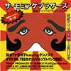 福岡 リハーサルスタジオ レコーディングのSTS 制作事例 - モミアゲブラザーズ様