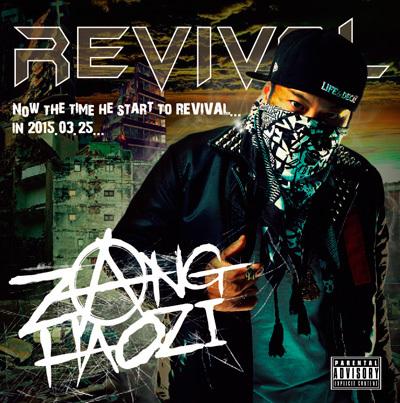 """ZANG HAOZI """"Revival"""""""