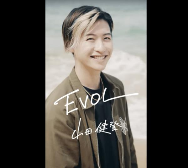 山田健登(10神ACTOR) <br> 'EVOL'