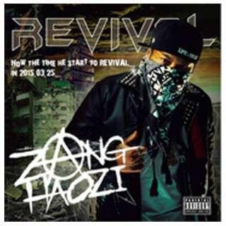 """ZANG HAOZI <br>""""Revival"""""""
