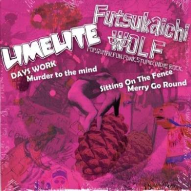 """LIMELITE & Futsukaichi wolf <br>""""SPLIT"""""""