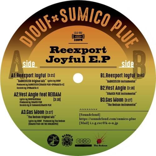 "DIOUF×SUMICO PLUE <br>""Vest Angle feat REIDAM"""