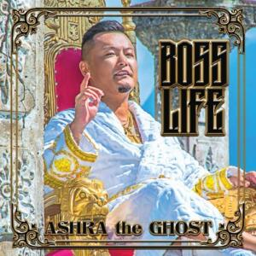 "Ashra the ghost<br> ""暴動2020 feat.SHITAKILI IX """