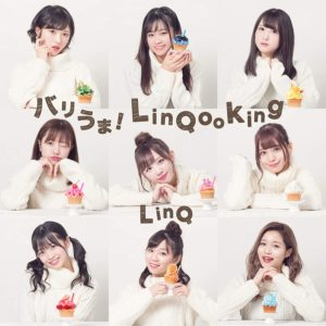 LINQ<br>'バリうま!LinQooKing'