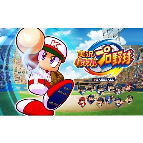 実況パワフルプロ野球(Nintendo Switch)オープニング映像