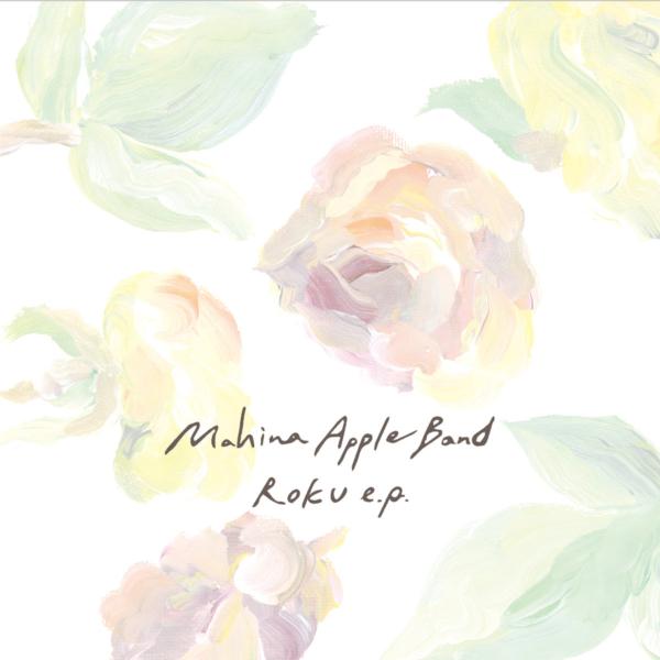 """Mahina Apple Band<br>""""New Trio for ROKU"""""""