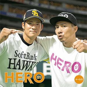 """RECORDING実績<br>イーシス <br>""""HERO"""""""