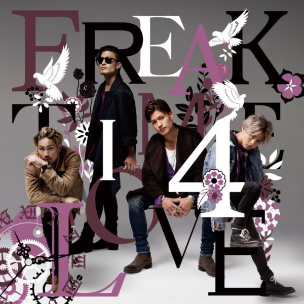 FREAK / 特典DVD 2017.7.14 @ Fukuoka DRUM LOGOS