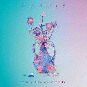 "PEAVIS<br>""Beautiful Life"""